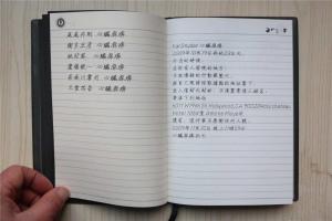 Сколько видов письменности в японском языке?
