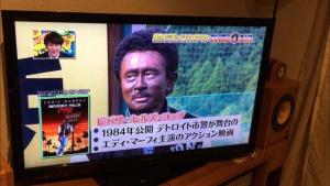 Каких ТВ-программ больше всего на японском телевидении?