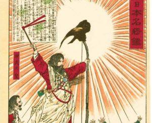 Кто первый император Японии?